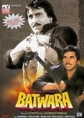 Batwara movie in Dharmendra filmography.