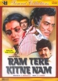 Ram Tere Kitne Nam movie in Sanjeev Kumar filmography.