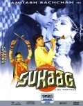 Suhaag is the best movie in Amjad Khan filmography.