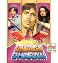 Immaan Dharam movie in Sanjeev Kumar filmography.