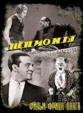 Spione movie in Fritz Lang filmography.