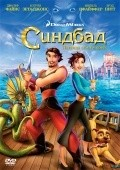Sinbad: Legend of the Seven Seas movie in Jim Cummings filmography.