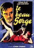 Le beau Serge movie in Claude Chabrol filmography.