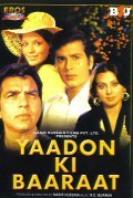 Yaadon Ki Baaraat is the best movie in Dharmendra filmography.