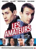 Les amateurs movie in Lorant Deutsch filmography.