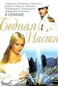 Bednaya Nastya  (serial 2003-2004) is the best movie in Igor Dmitriyev filmography.