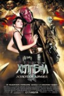 Hellboy II: The Golden Army movie in Guillermo del Toro filmography.
