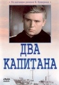 Dva kapitana (mini-serial) is the best movie in Irina Pechernikova filmography.