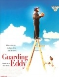 Guarding Eddy movie in Anna Maria Horsford filmography.