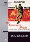 The Desperate Hours movie in William Wyler filmography.