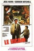 Le ricain movie in Filiz Akin filmography.