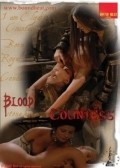 Blood Countess movie in Lloyd A. Simandl filmography.