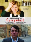 Die Entdeckung der Currywurst movie in Barbara Sukowa filmography.