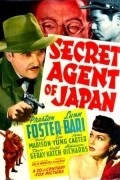 Secret Agent of Japan movie in Steven Geray filmography.