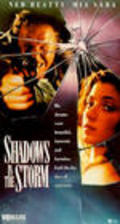 Shadows in the Storm movie in Michael Madsen filmography.
