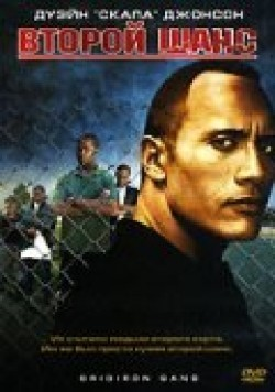 Gridiron Gang movie in Phil Joanou filmography.