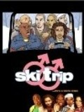 The Ski Trip is the best movie in Maurice Jamal filmography.