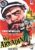 Mr. Arkadin movie in Orson Welles filmography.