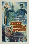 Three Cases of Murder movie in Orson Welles filmography.