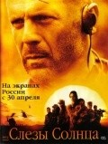 Tears of the Sun movie in Antoine Fuqua filmography.