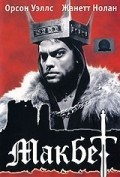 Macbeth movie in Orson Welles filmography.