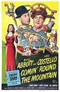 Comin' Round the Mountain movie in Glenn Strange filmography.