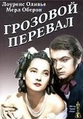 Wuthering Heights movie in William Wyler filmography.