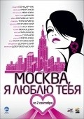 Moskva, ya lyublyu tebya! movie in Yevgeni Stychkin filmography.