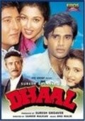 Dhaal: The Battle of Law Against Law movie in Danny Denzongpa filmography.