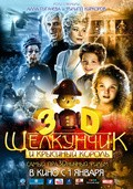 The Nutcracker in 3D movie in Elle Fanning filmography.