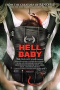 Hell Baby movie in Rob Corddry filmography.
