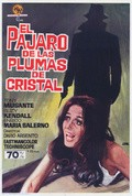 L'uccello dalle piume di cristallo movie in Enrico Maria Salerno filmography.
