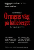 Ormens väg på hälleberget movie in Stellan Skarsgard filmography.