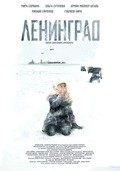 Leningrad movie in Gabriel Byrne filmography.