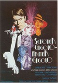 Schöner Gigolo, armer Gigolo movie in David Bowie filmography.