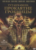 The Curse Of King Tut's Tomb movie in Russell Mulcahy filmography.