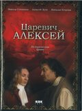 Tsarevich Aleksey movie in Mikhail Kononov filmography.