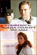 Ulyibnis, kogda plachut zvezdyi movie in Viktoriya Isakova filmography.