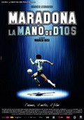 Maradona, la mano di Dio movie in Rolly Serrano filmography.