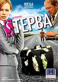 Sterwa movie in Andrey Fedortsov filmography.