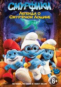 The Smurfs: Legend of Smurfy Hollow movie in Frank Welker filmography.