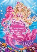 Barbie: The Pearl Princess is the best movie in Mark Oliver filmography.
