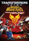 Transformers Prime Beast Hunters: Predacons Rising movie in Frank Welker filmography.