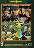 Meri Poppins, do svidaniya movie in Albert Filozov filmography.