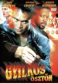 Instinct to Kill is the best movie in Michael J. Sarna filmography.