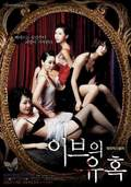 Temptation of Eve: Her Own Art is the best movie in Kim Chji Van filmography.
