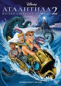 Atlantis: Milo's Return movie in Frank Welker filmography.