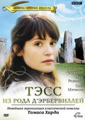 Tess of the D'Urbervilles movie in David Blair filmography.
