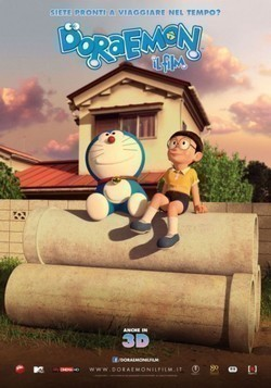 Stand by Me Doraemon movie in Tony Oliver filmography.