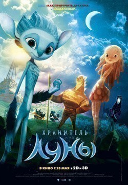 Mune, le gardien de la lune movie in Omar Sy filmography.